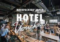 HOTEL VOUCHER 5,000円分(共通宿泊券1000円券×5枚セット)