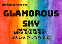 GLAMOROUS SKY/NANA staring MIKA NAKASHIMA かんたんベースアレンジ楽譜