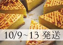 【10/9~10/13発送】特別焼菓子セット