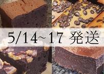 【5/14~5/17発送】特別焼菓子セット
