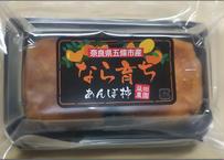 あんぽ柿Lサイズ(2玉)