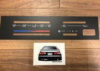 Flo's AE86 ヒーターコントロールパネルカバー