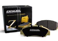 DIXCEL ブレーキパッド Z type JZA80スープラ(16inchホイール)リア用