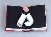 マリオン・バタイユ『ABC 3D ポップアップ見本帳』