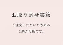 藤本タツキ『チェンソーマン 11』