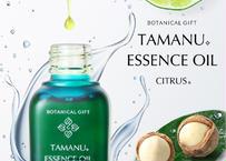 【初回限定割引 保湿 美容オイル】 タマヌ エッセンスオイル シトラスの香り 30mL