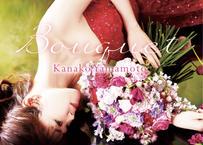<CD>Bouquet ブーケ 山元香那子デビューアルバム(サイン入りの発送可能)