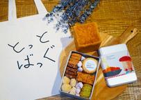 """【予約販売商品】""""博多っと""""2周年記念クッキー缶セット"""
