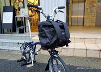 Backpack 14L Black