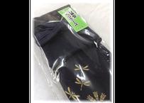 竹刀袋型ペンケース トンボ柄濃紺 日本製 送料¥200