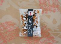 黒豆せんべい(袋入)