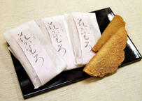 文楽銘菓「花かむろ」8個入