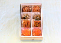 洋菓子詰合せ(8個入)