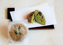 マドレーヌ「かいよせ」黒豆抹茶 10個入