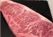 極上和牛ステーキハーブマリネ(味付け)ボリュームたっぷり400g