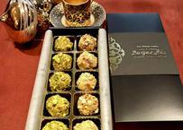 【神の与えた食物!!】話題の果実デーツの宮廷スイーツ ヘーゼルナッツとピスタチオのコーティング
