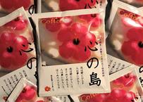 """【お試し】黒糖ラム酒仕立て""""心の島""""5p"""