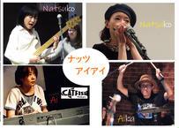 【5000円】5.23(日)Music Gumbo・ドネーションチケット/ナッツアイアイ【特典画像付き】
