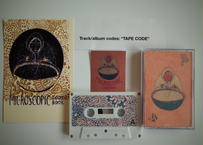 Gam̈a͇/『Microscopic Cookbook』カセットテープ