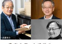 【各回】音楽史家 大崎滋生『 ベートーヴェン像 再構築』を熱く語る・第2シリーズ