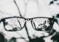RARTS偏光レンズ×HATCH Sunny オプション アメイジングコート(曇らないコート)
