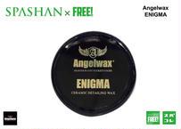 公式ステッカー付 エンジェルワックス エニグマ ENIGMA セラミックワックス ANGEL WAX