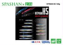 公式ステッカー付 HITMAN  ヒットマンジグ ルアー 【H5】 120g  SPASHAN  elite grips