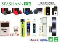 公式ステッカー付  SPASHAN【9SET500(2)】選べる スパシャン 2021 SET商品 で マイクロベロア プレゼント!