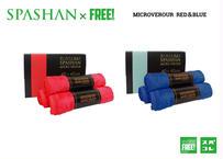 公式ステッカー付 カラーベロアSET 赤 & 青 マイクロベロア 赤ベロア レッドベロア 青ベロア ブルーベロア 究極の柔らかさ と 抜群の吸水力