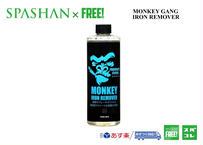 公式ステッカー付 モンキーギャング アイアンリムーバー  MONKEY GANG スパシャン 洗車 SPASHAN IRON REMOVER 鉄粉取り