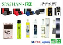 公式ステッカー付  SPASHAN【8SET500】選べる スパシャン 2021 SET商品 で カーシャンプレゼント!