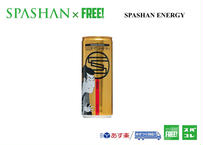 公式ステッカー付 スパシャン エナジードリンク 1本 250ml SPASHAN ENERGY