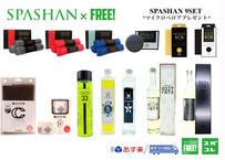 公式ステッカー付  SPASHAN【9SET500】選べる スパシャン 2021 SET商品 で マイクロベロア プレゼント!