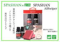公式ステッカー付 SPASHAN エアワイパー