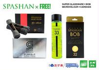 公式ステッカー付 スパシャン スーパーグラスウェア 9H & ボブ & マイクロベロア & カーシャン