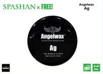 公式ステッカー付 エンジェルワックス Ag シルバーワックス ANGEL WAX