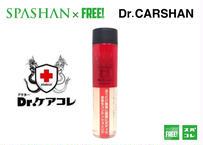 公式ステッカー付 SPASHAN Dr.カーシャン ピーリング効果で無駄な汚れの層だけを除去!