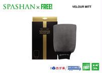 公式ステッカー付 SPASHAN   ベロアミット 洗車ミット カーケア