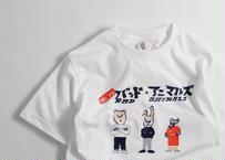 猪原秀陽 We're バッドアニマルズ Tシャツ ホワイト