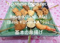 Basic KUSHI-AGE (KUSHI-KATSU)