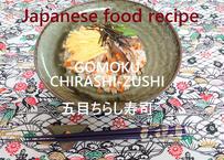 GOMOKU CHIRASHI-ZUSHI (SUSHI)