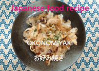 OKONOMIYAKI (Savory Japanese Pancake)
