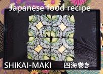 """Deco-MAKI """"SHIKAI-MAKI"""" (Decorative MAKI-ZUSHI)"""