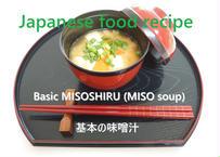 Basic MISOSHIRU (Miso soup)  - TOFU and vegetables -