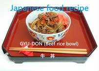 GYU-DON (Beef rice bowl)