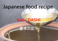 Basic DASHI (Japanese broth)_Free