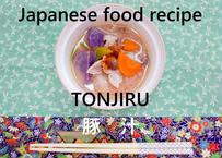 TONJIRU (Pork MISOSHIRU)