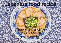 Char siu RAMEN (Pork RAMEN)