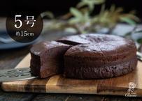 ガトーショコラ  5号サイズ(gâteauchocolat)