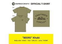 "CRAFTROCK CIRCUIT '21 OFFICIAL T-Shirts -""BEERS"" Khaki-"